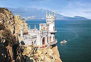 Пазл на 1000 деталей «Ласточкино гнездо, Крым», С-101160