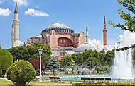 Пазл на 1000 деталей «Собор Святой Софии, Турция», С-102549, купить