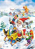 Пазл на 120 деталей MIDI «Дед Мороз», B-13067