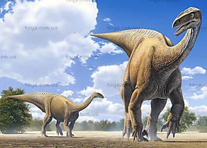 Пазл на 120 деталей MIDI «Динозавры», B-13050