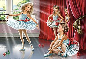 Пазл на 120 деталей MIDI «Урок балета», B-13036