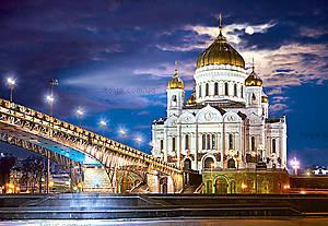 Пазл на 1500 деталей «Храм Христа Спасителя, Москва», C-150533