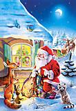 Пазл на 500 деталей «Новый Год», В-50963, отзывы