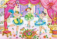 Пазл на 60 деталей «Балерины», B-06687, купить