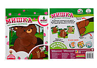 Пазл-рамка «Мишка», VT2903-14, купить