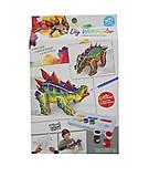 Пазл-раскраска 3д «Динозавр с шипами», R137, купить