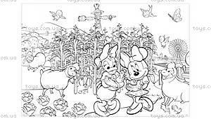 Пазл-раскраска «Минни», 47970, купить