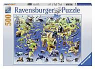 Пазл Ravensburger «Редкие виды животных», 500 элементов, 14264