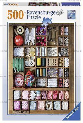 Пазл Ravensburger «Швейная коробка», 500 элементов, 14352