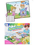 Пазл - раскраска «Дети», 132082-JP, купить