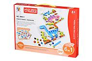 Пазл Same Toy «Colour ful designs» 420 эл. (5993-1Ut), 5993-1Ut, отзывы