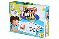 Пазл Same Toy Mad Xiang «Время», 2056AUt