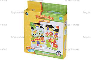 Пазл Same Toy «Puzzle Art Home serias», 5990-2Ut