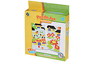 Пазл Same Toy «Puzzle Art Home serias», 5990-2Ut, купить