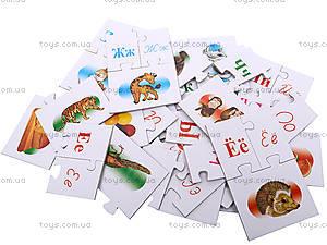 Пазл «Веселая азбука», 518, фото