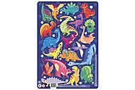 """Картонный пазл с рамкой """"Динозавры"""", 53 элемента, R300181, отзывы"""