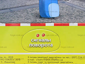 Пазлы на планшете «Автобус», 6334-5, фото