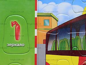 Пазлы на планшете «Автобус», 6334-5, цена