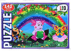 Детский пазл «Лунтик», 142 детали, 068-6, купить