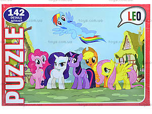 Детский пазл «Пони», 142 детали, 068-8, купить