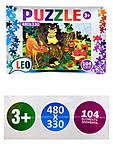 Детские пазлы «Лесные звери», 104 элемента, 1082-10, купить