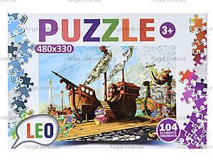 Пазлы для детей «Пираты», 104 элемента, 1082-11, фото