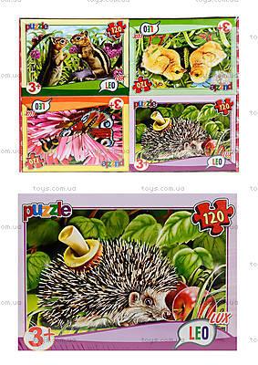 Пазл Лео Люкс «Любимые животные», 120 деталей, 351