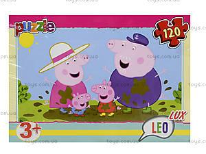 Пазл Лео Люкс «Любимые мультфильмы», 120 деталей, 352, отзывы