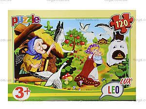 Пазл Лео Люкс «Любимые сказки», 120 деталей, 353, купить