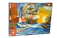Пазлы 1500 «Битва кораблей», C1500-02-10, фото