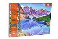 Пазлы 1500 «Озеро в горах», C1500-02-01, отзывы