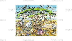 Детский пазл «Сафари, Каллигаро», 1500 деталей, 29494, купить
