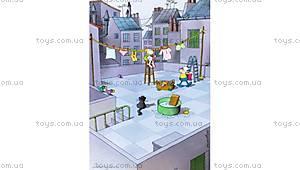 Детский пазл «Химчистка, Мордилло», 150 деталей, 29500, купить