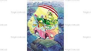 Детский пазл «Солнечный свет Дегано», 150 деталей, 29502, купить