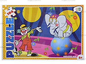 Детские пазлы «Цирк», 104 детали, 200-12, цена
