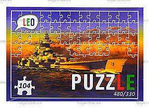 Пазлы для детей «Корабль», 104 элемента, 200-3, купить