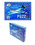 Пазлы для детей «Самолет», 104 элемента, 200-4, фото
