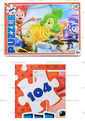 Пазлы «Приключение пикселя», 200-8