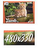 Детские пазлы «Котята», 360 элементов, 207-1, фото
