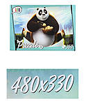 Детские пазлы «Панда», 360 элементов, 207-10
