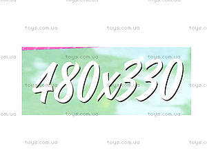 Детский пазл «Агенство моделей», 360 элементов, 207-4, купить