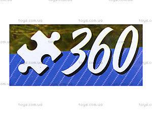 Детские пазлы «Щенки», 360 элементов, 207-6, отзывы