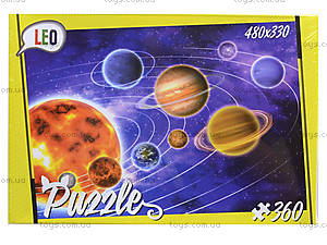 Пазлы «Солнечная система», 360 элементов, 207-9, цена