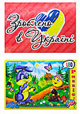 Детские пазлы «Колобок», 30 элементов, 216-01, купить