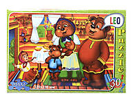 Пазл детский «3 медведя», 30 элементов, 216-02, купить