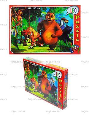Пазлы для детей «Маугли», 60 элементов, 217-2