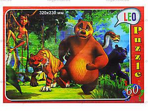 Пазлы для детей «Маугли», 60 элементов, 217-2, фото