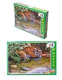 Пазлы детские «Тигр», 260 элементов, 219-5, отзывы