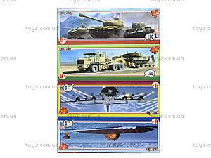 Детские пазлы серии «Военная техника», 209, купить