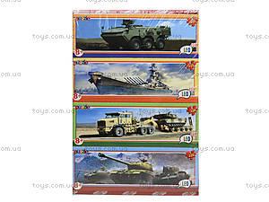 Детские пазлы серии «Военная техника», 209, отзывы